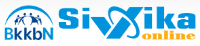 Sivika Online